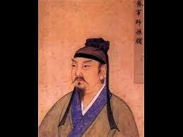 Liu Bang Emperor
