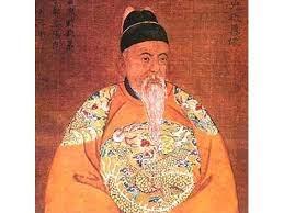 Liu Xiu