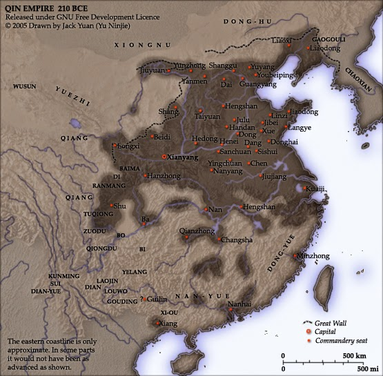 Qin Teritorial