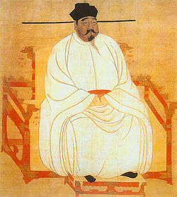 Ming Teritorial
